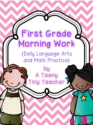Printables Daily Morning Work 1st Grade first grade morning work and the sale a teeny tiny teacher sale